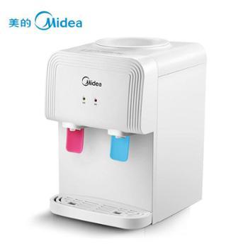 Midea/美的 饮水机小型台式迷你家用学生温热速热节能 YR1220T