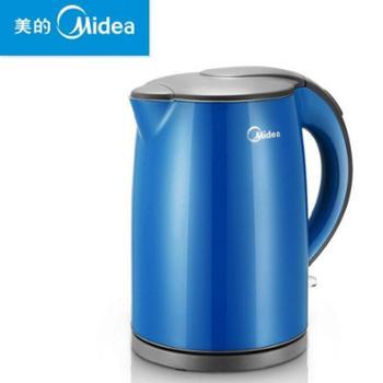 Midea/美的 电热水壶304不锈钢保温防烫自动断电烧水壶电水壶 WH517E2g