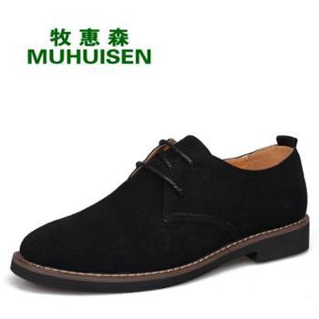 牧惠森 春季男士休闲鞋系带韩版真皮百搭流行板鞋反绒男鞋 7706