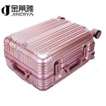 金蒂雅 铝框拉杆箱金属包边行李箱TSA海关锁登机箱旅行箱包6007-2