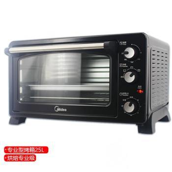 Midea/美的 多功能家用烘培25L电烤箱 独立加热 T3-252C