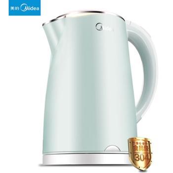 Midea/美的 电热水壶304不锈钢家用自动断电保温电烧水壶 HJ1705A