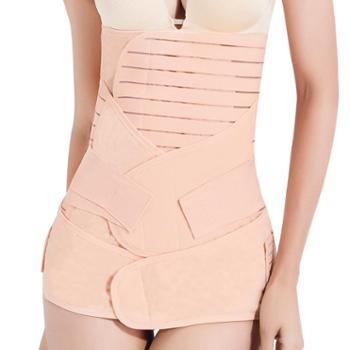 摩登孕妈 孕妇产后收腹带产妇用品孕妇顺产剖腹绑束缚带月子束腹带束腰带