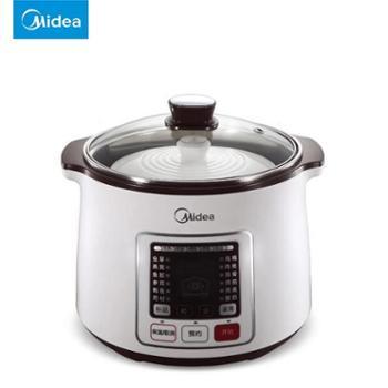 Midea/美的 电炖锅白瓷煲汤锅煮粥养生陶瓷隔水电炖盅 MD-BZS22E