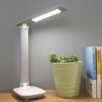 美的LED充电式小台灯书桌护眼学生阅读宿舍卧室床头触摸调光兰悦