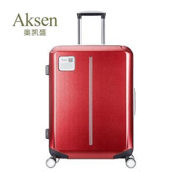 AKSEN/奥凯盛 铝框旅行箱女20寸磨砂防刮万向轮轮旅行男24寸箱子箱