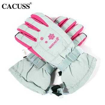 CACUSS冬季新款保暖滑雪手套女士加厚加绒户外防滑防风防水运动