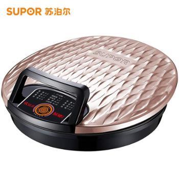 SUPOR/苏泊尔电饼铛煎饼锅双面加热薄饼机蛋糕机 JJ30A835-130
