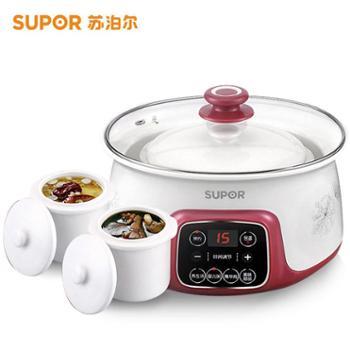 SUPOR/苏泊尔 迷你小电炖锅煮粥锅电炖盅陶瓷煲汤锅DZ16YC812-35