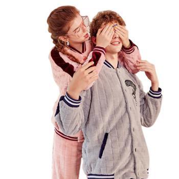 菲蜜莉新品珊瑚绒情侣睡衣女冬长袖保暖青年男加厚法兰绒家居服可外穿睡衣套装