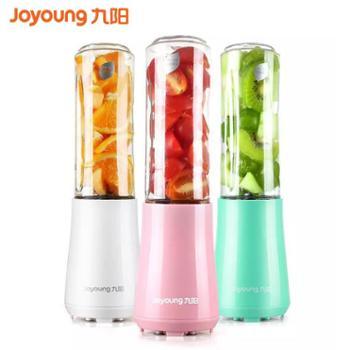 Joyoung/九阳便携式榨汁机家用全自动果蔬多功能迷你果汁杯 L3-C1