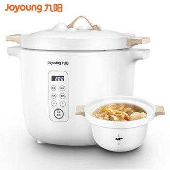 Joyoung/九阳 北山系列陶瓷电炖锅全自动电煲汤锅家用2-3人D-35Z3