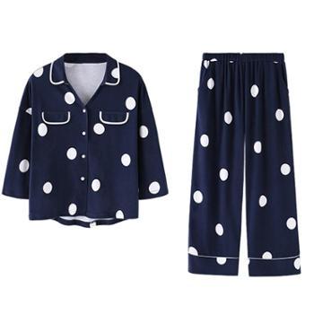 乌拉拉公主新款纯棉睡衣女春简约开衫九分长袖长裤两件家居服套装