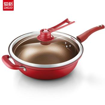 爱格黄金无油烟不粘真空平底炒菜生铁煎锅具玻璃盖