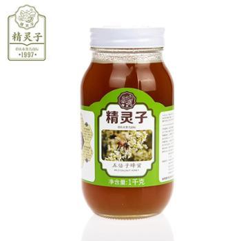 重庆云阳精灵子五倍子蜂蜜1000G