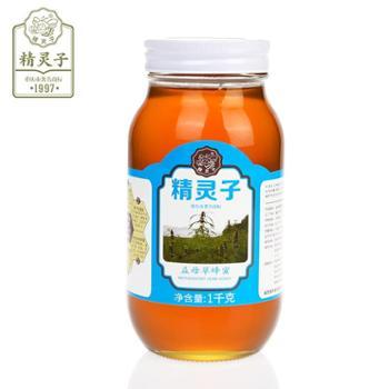 重庆云阳精灵子益母草蜂蜜1000G
