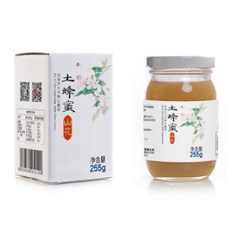 【爱心购】巫溪天元山花土蜂蜜255g