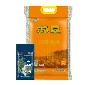 【苏垦米业】苏垦南粳香米袋装5kg+五谷杂粮一袋400g