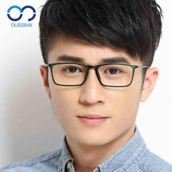 欧斯迈商务学生TR90乌钛架男款超轻近视眼镜眼镜框细边近视眼镜