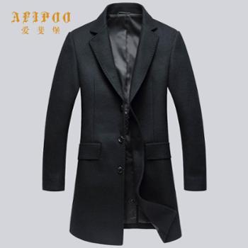 爱斐堡男士新款商务休闲中长款毛呢大衣273332003