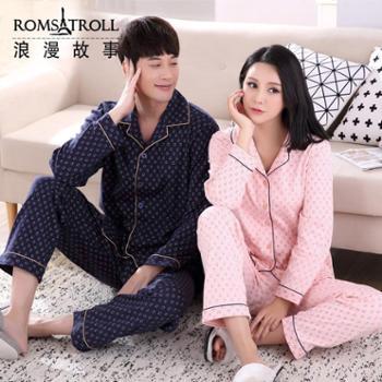 浪漫故事 女纯棉长袖睡衣家居服男女士情侣开衫全棉家居服套装
