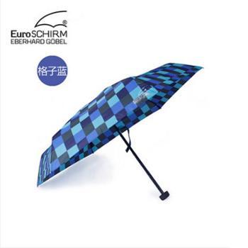 德国风暴伞防晒伞遮阳防紫外线太阳伞晴雨伞五折迷你伞