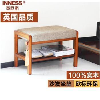 英尼斯换鞋凳欧式实木鞋架现代简约布艺凳