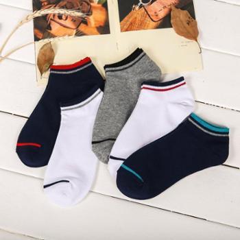 【5双装】馨霓雅男女款短棉袜潮流彩色横条船袜