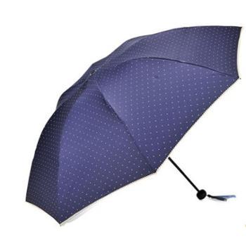 天堂伞2017新品30145黑胶防晒防紫外线遮阳伞清新波点晴雨伞折叠太阳伞