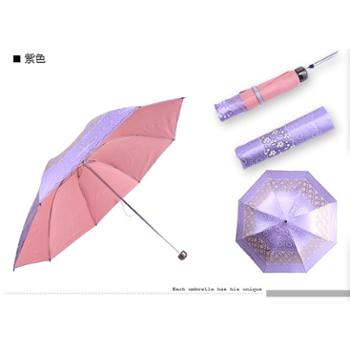 天堂伞30151EHQ晴雨伞彩胶折叠遮阳伞防晒防紫外线三折太阳伞正品