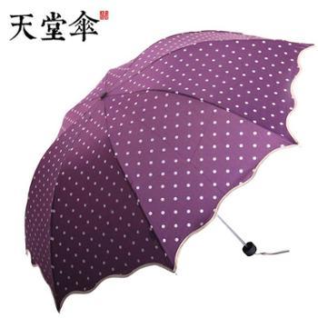 30112圆点黑胶晴雨伞防紫外线太阳伞可爱波点三折叠情侣晴雨伞时尚学生女