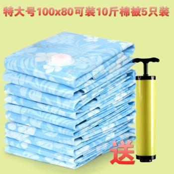 收纳博士特大号100x80真空压缩袋12丝棉被收纳袋5只装