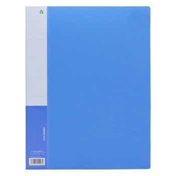 金得利(KINARY) CF60 资料册文件册60页A4 蓝色单个商品