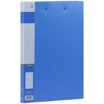 金得利AF604A4环保材料文件夹长强力夹板夹双强力夹 单个商品