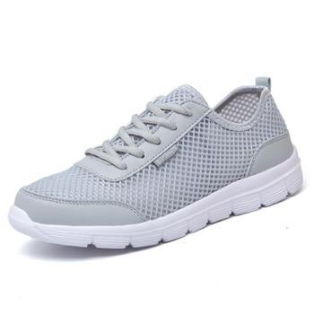 雷宾迪新款男鞋韩版潮鞋运动休闲男鞋网面透气鞋学生跑步鞋子1706