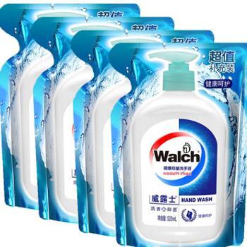 威露士洗手液补充装525ML*4袋装自然清新