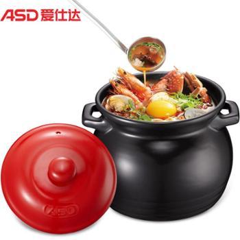 爱仕达砂锅炖锅家用煲汤陶瓷煲明火耐高温炖汤大容量煲