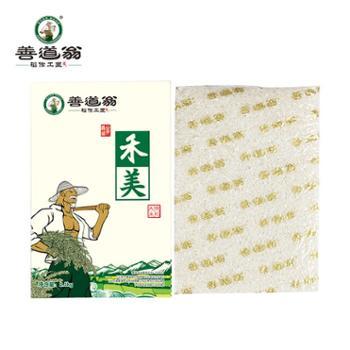 善道翁 五常大米 稻花香大米 东北稻花香大米2.5kg*2块