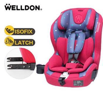 惠尔顿酷睿宝儿童安全座椅汽车用9月-12岁ISOFIX婴儿座椅3C认证