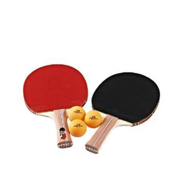 祖迪斯长柄双面反胶横拍乒乓球拍套装附3个乒乓球TB26128