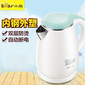 【628龙支付】Bear/小熊 ZDH-P15T1电热水壶保温家用烧水壶304不锈钢防烫开水壶