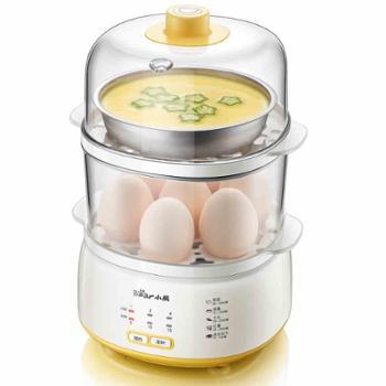 Bear/小熊ZDQ-C14E1自动断电煮蛋器双层预约定时家用多功能迷你鸡蛋羹蒸蛋早餐器