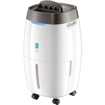 Bear/小熊CSJ-C04G1除湿机家用空气净化除湿器地下室抽湿机吸湿