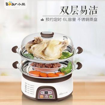 Bear/小熊 DZG-3122 电蒸锅不锈钢蒸盘功能家用电蒸笼预约定时大容量