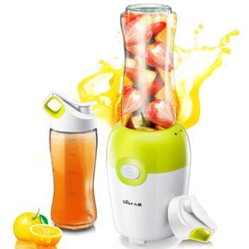 Bear/小熊LLJ-A05H1便携式榨汁机迷你家用多功能电动料理果汁