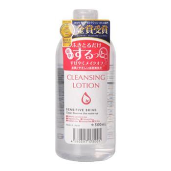 日本原装Purevivi皇后卸妆水500ml脸部温和清洁无刺激眼唇卸妆液油学生