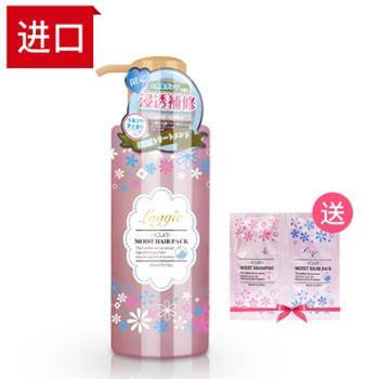 日本进口laggie护发素修护受损发质无硅油400ml