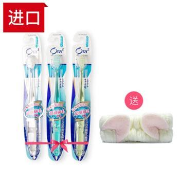 日本进口 ora2皓乐齿 牙刷 顶端超细毛软毛×3支 送猫耳束发带