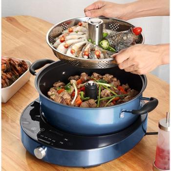 康佳(KONKA)蓝色智能升降锅HG612 蒸汽锅 蒸锅 涮锅 立体火锅