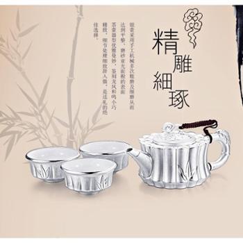 福恒金 银茶具足银茶壶套装纯银功夫茶具陶瓷茶杯收藏摆件礼品祝福壶套装198克